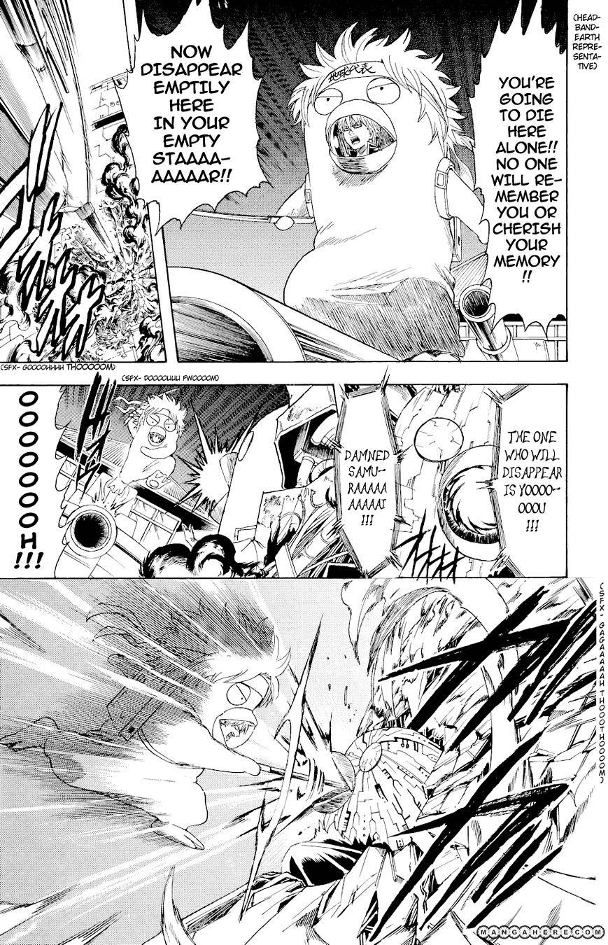 Gintama Chapter 358  Online Free Manga Read Image 12