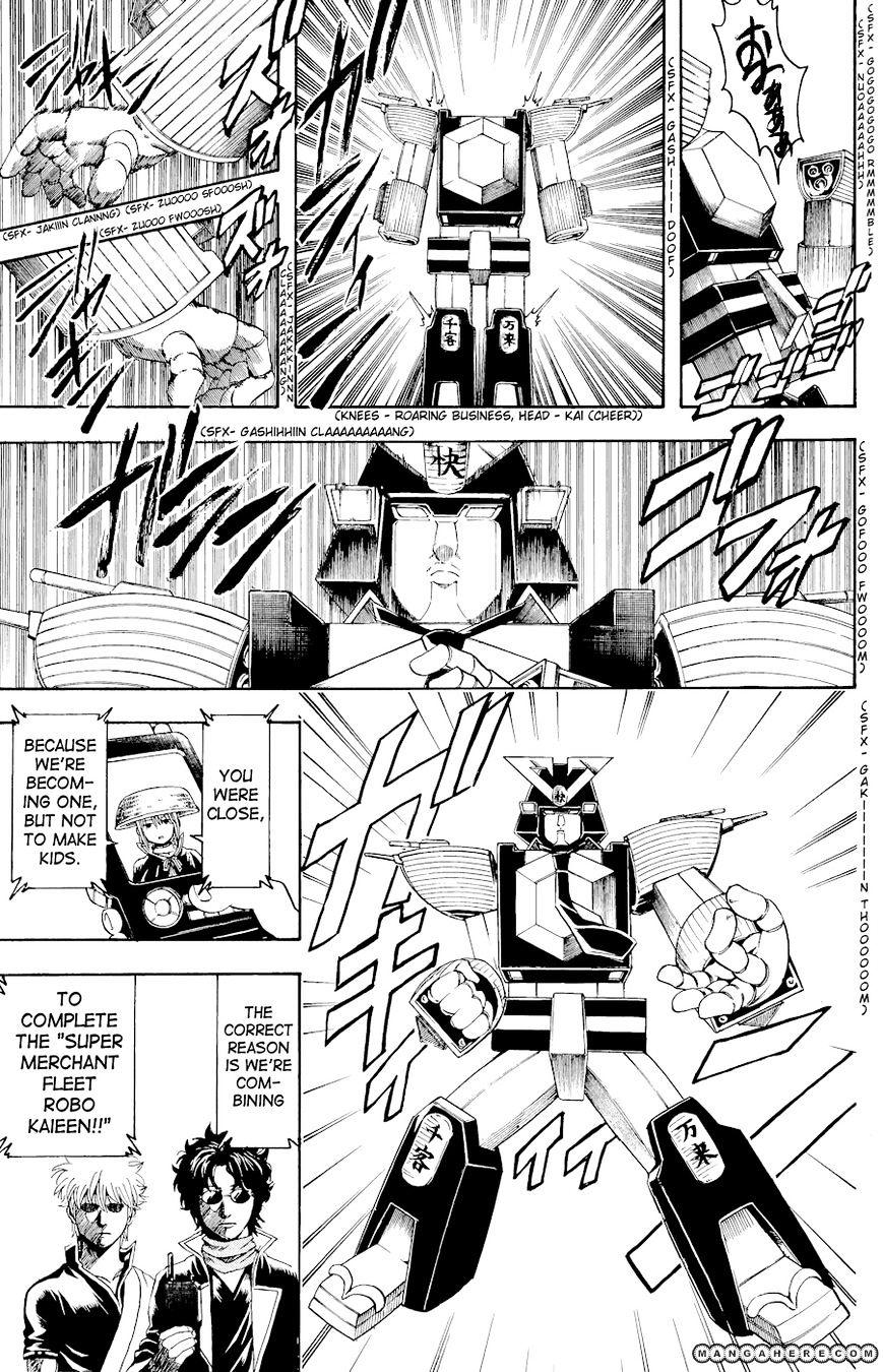 Gintama Chapter 358  Online Free Manga Read Image 20