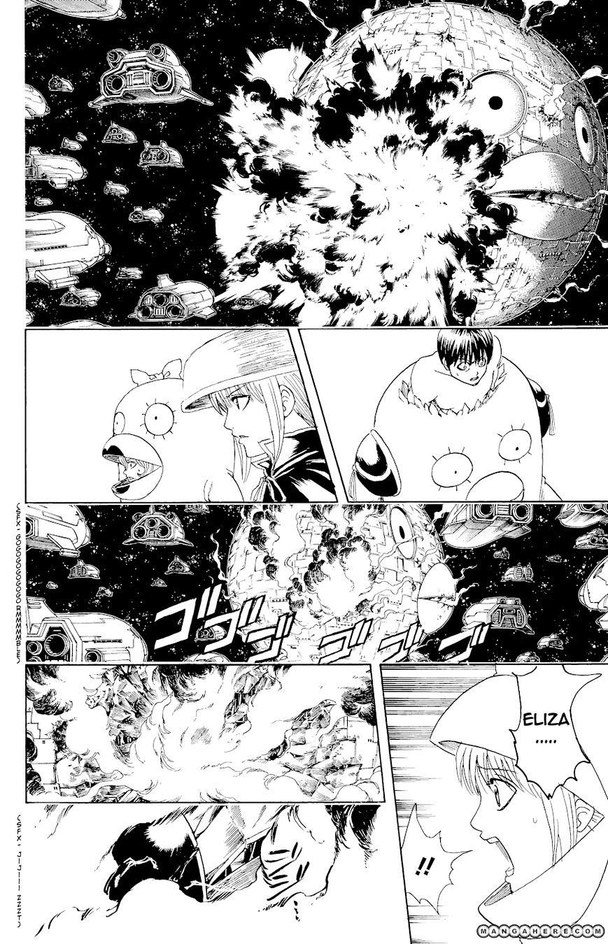 Gintama Chapter 358  Online Free Manga Read Image 5