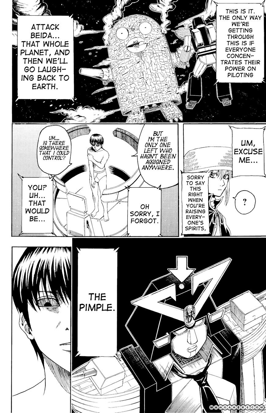 Gintama Chapter 359  Online Free Manga Read Image 5