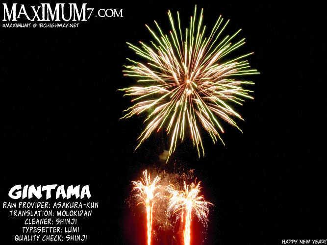 Gintama Chapter 36  Online Free Manga Read Image 1