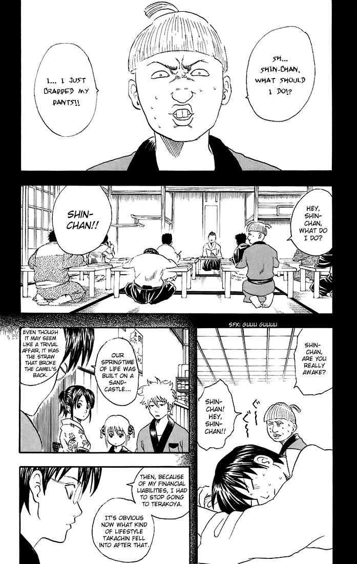 Gintama Chapter 36  Online Free Manga Read Image 11