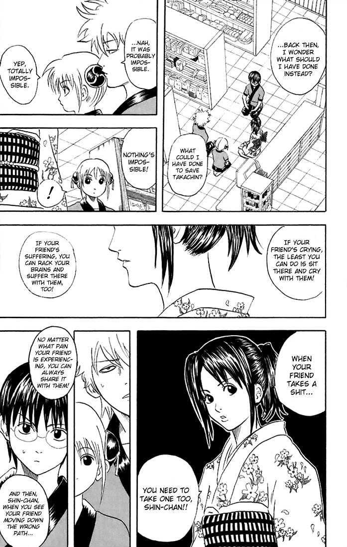 Gintama Chapter 36  Online Free Manga Read Image 12