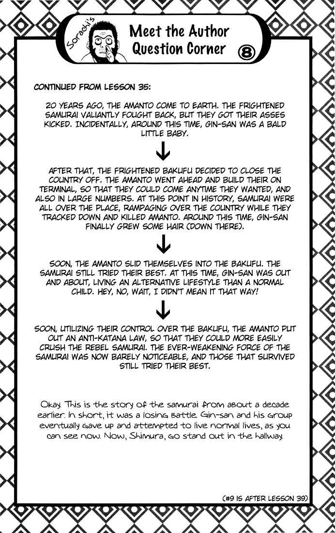 Gintama Chapter 36  Online Free Manga Read Image 21
