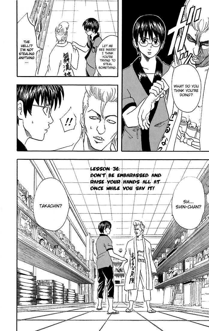 Gintama Chapter 36  Online Free Manga Read Image 5