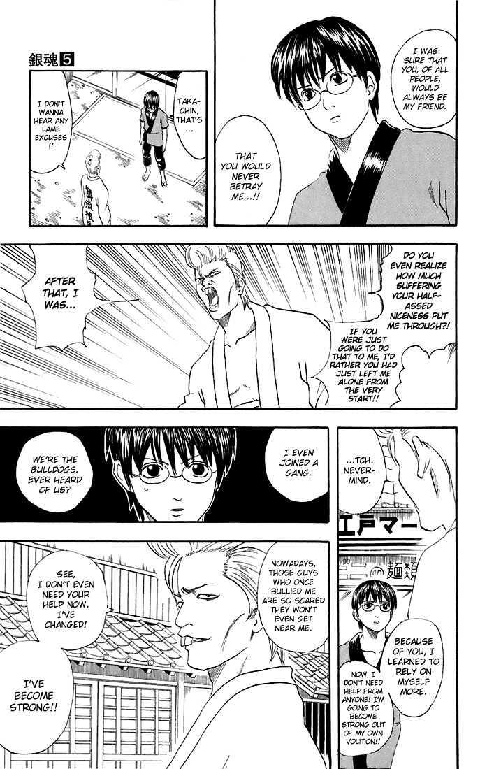Gintama Chapter 36  Online Free Manga Read Image 8