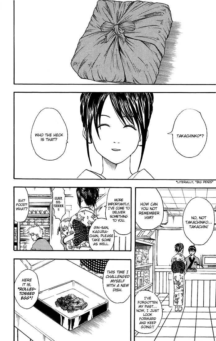 Gintama Chapter 36  Online Free Manga Read Image 9