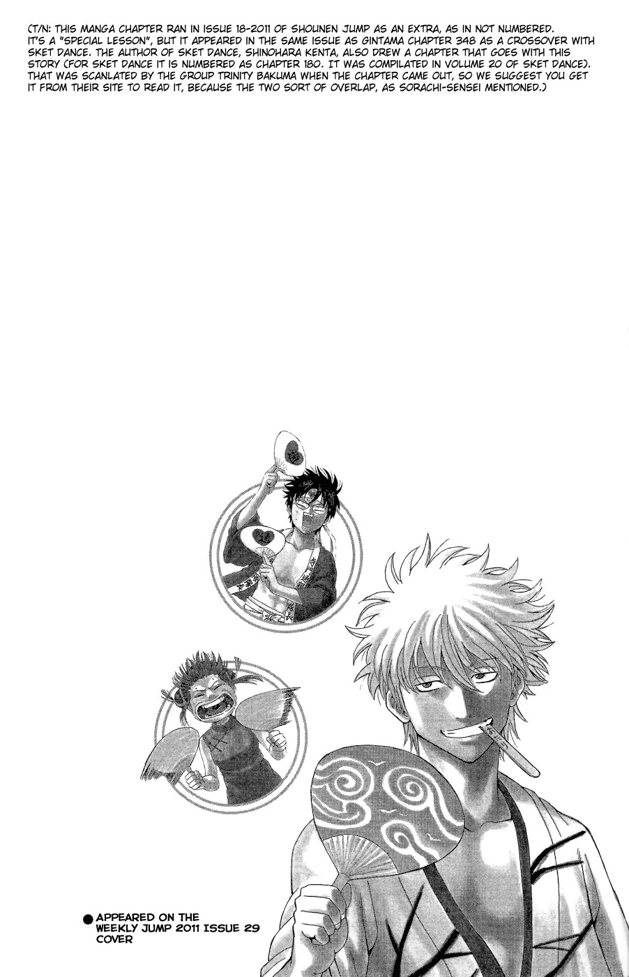 Gintama Chapter 360.1  Online Free Manga Read Image 4