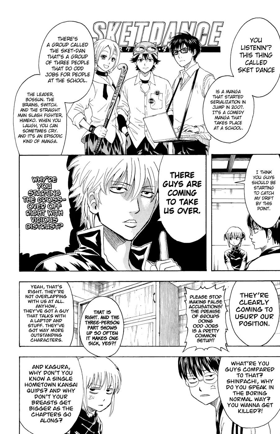 Gintama Chapter 360.1  Online Free Manga Read Image 6