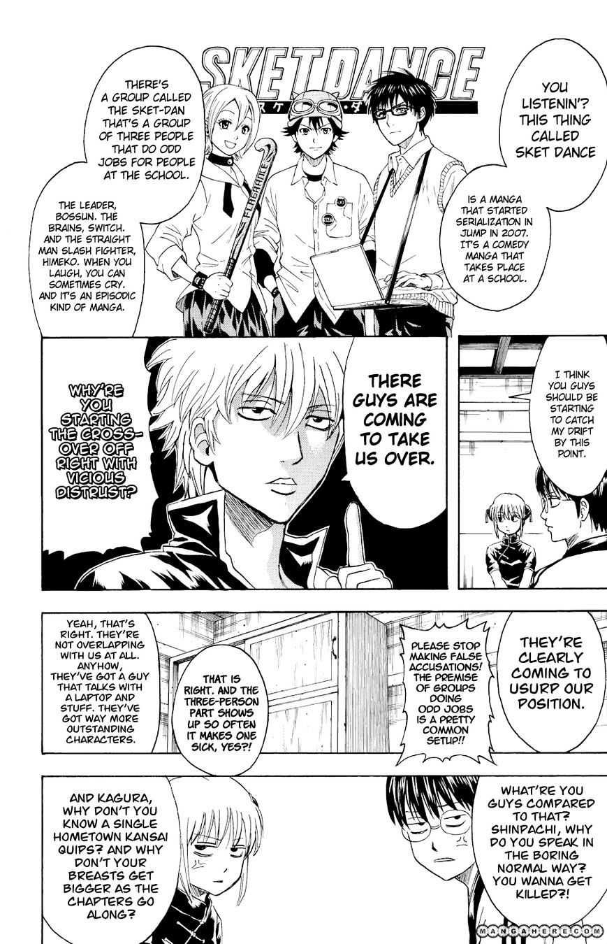Gintama Chapter 360.5  Online Free Manga Read Image 6