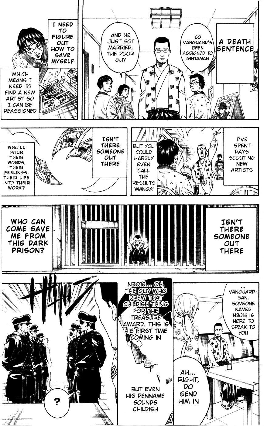 Gintama Chapter 361  Online Free Manga Read Image 10