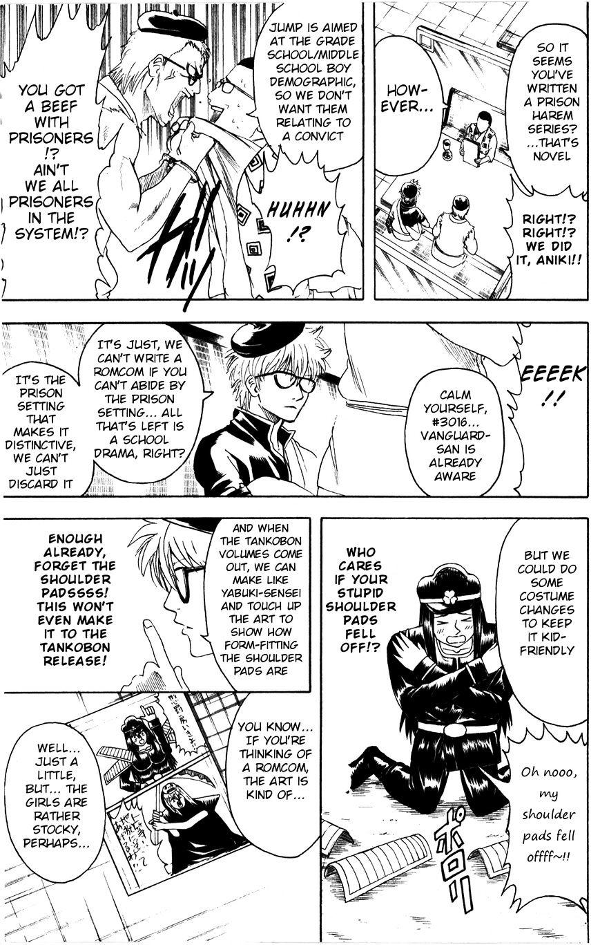 Gintama Chapter 361  Online Free Manga Read Image 14
