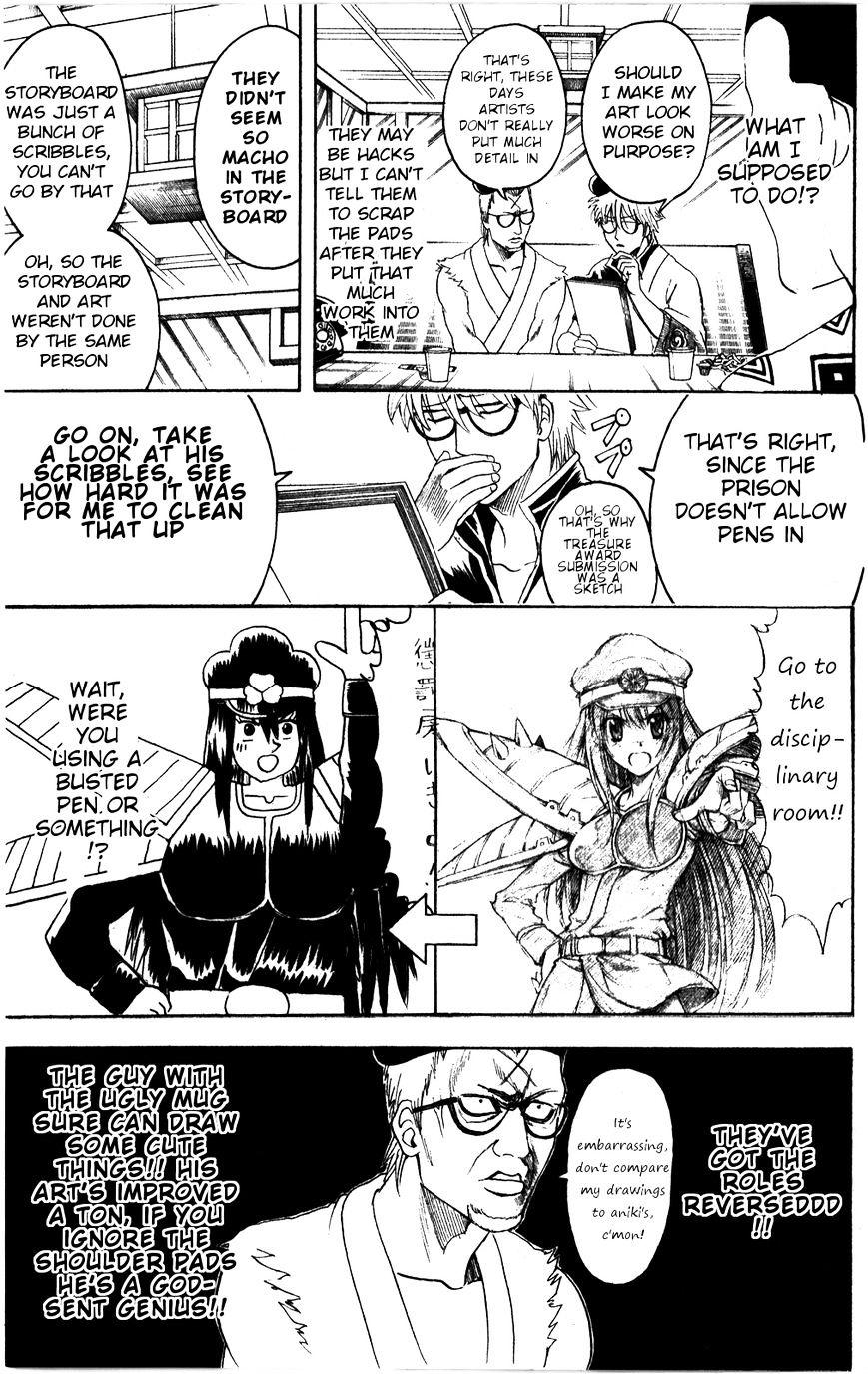 Gintama Chapter 361  Online Free Manga Read Image 16