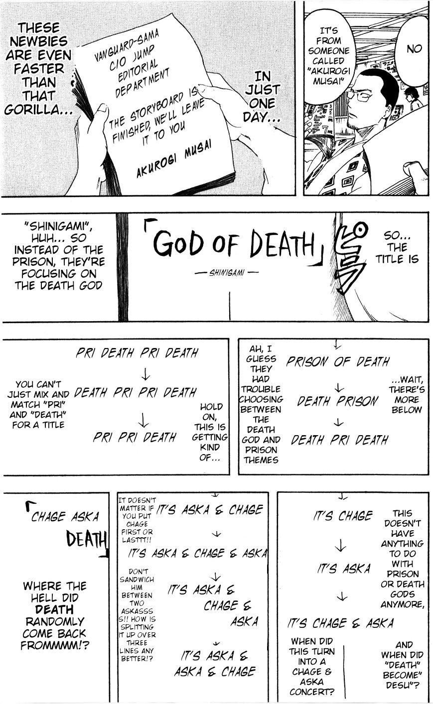 Gintama Chapter 361  Online Free Manga Read Image 18