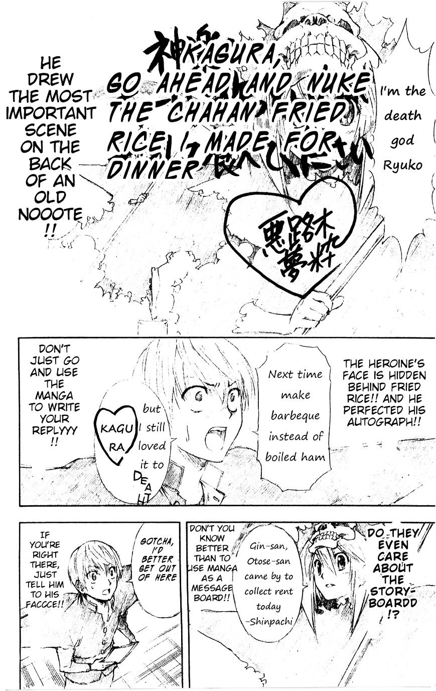 Gintama Chapter 361  Online Free Manga Read Image 20