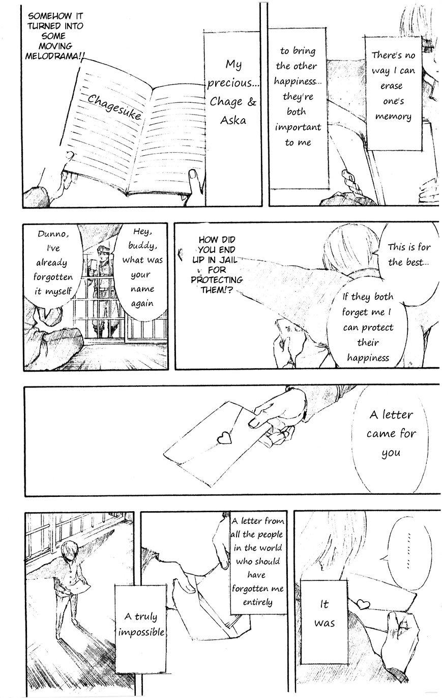 Gintama Chapter 361  Online Free Manga Read Image 22