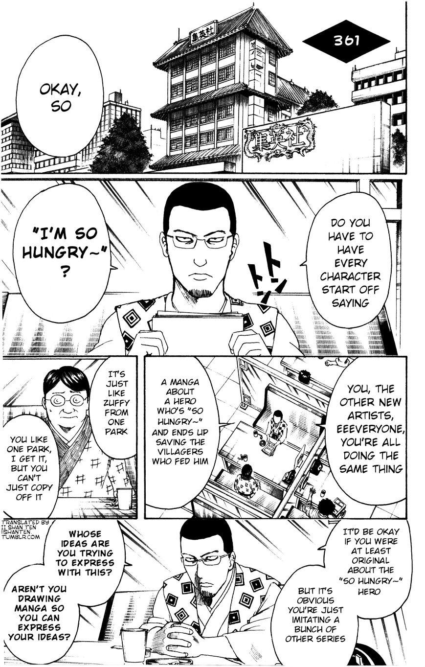 Gintama Chapter 361  Online Free Manga Read Image 8