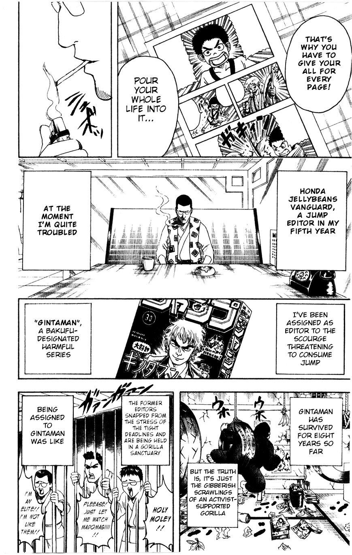Gintama Chapter 361  Online Free Manga Read Image 9