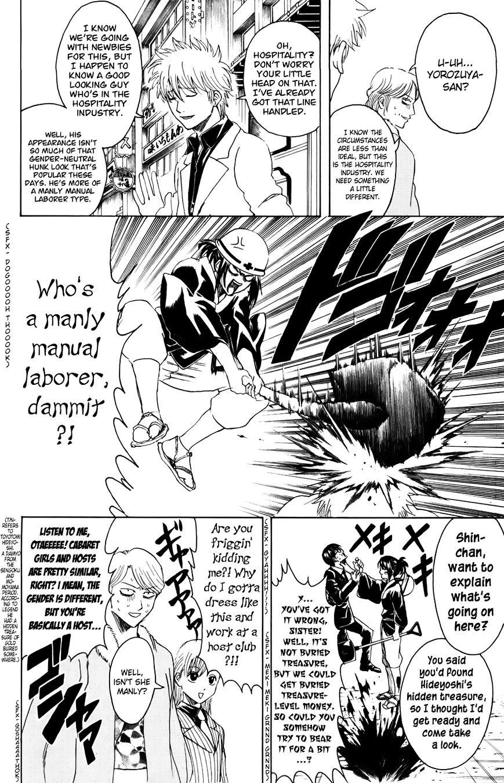 Gintama Chapter 362  Online Free Manga Read Image 10