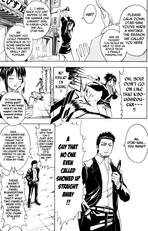 Gintama Chapter 362  Online Free Manga Read Image 11