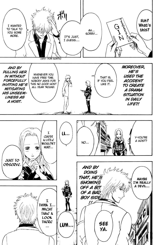Gintama Chapter 362  Online Free Manga Read Image 17