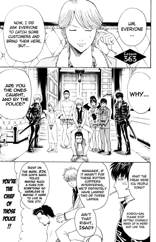 Gintama Chapter 363  Online Free Manga Read Image 1