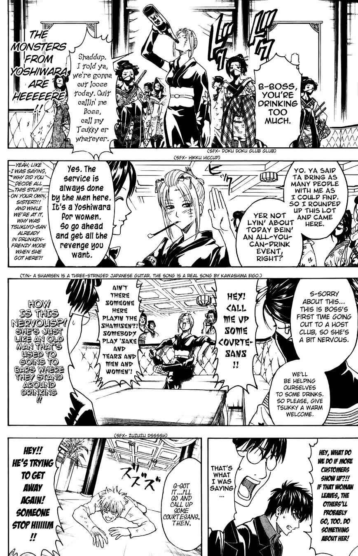 Gintama Chapter 363  Online Free Manga Read Image 12