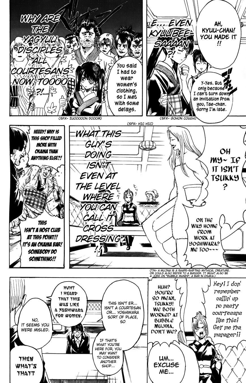 Gintama Chapter 363  Online Free Manga Read Image 14