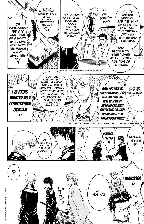 Gintama Chapter 363  Online Free Manga Read Image 2