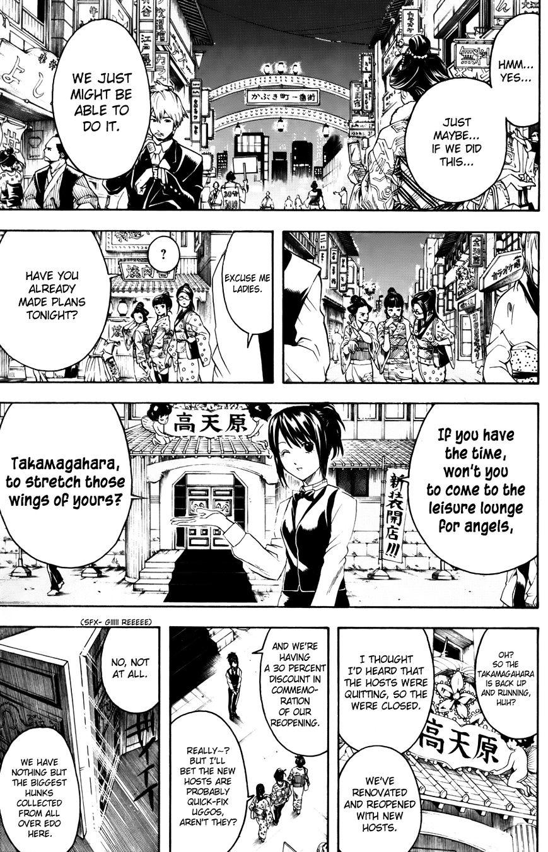 Gintama Chapter 363  Online Free Manga Read Image 3