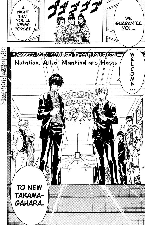 Gintama Chapter 363  Online Free Manga Read Image 4