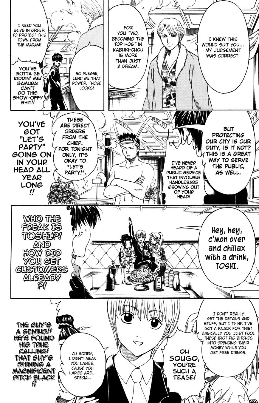 Gintama Chapter 363  Online Free Manga Read Image 6