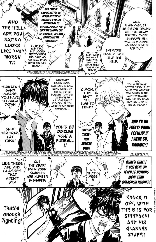 Gintama Chapter 363  Online Free Manga Read Image 7