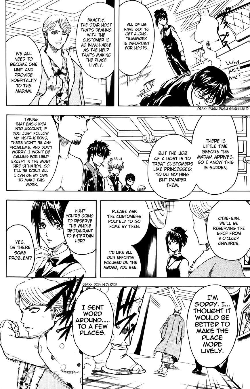 Gintama Chapter 363  Online Free Manga Read Image 8