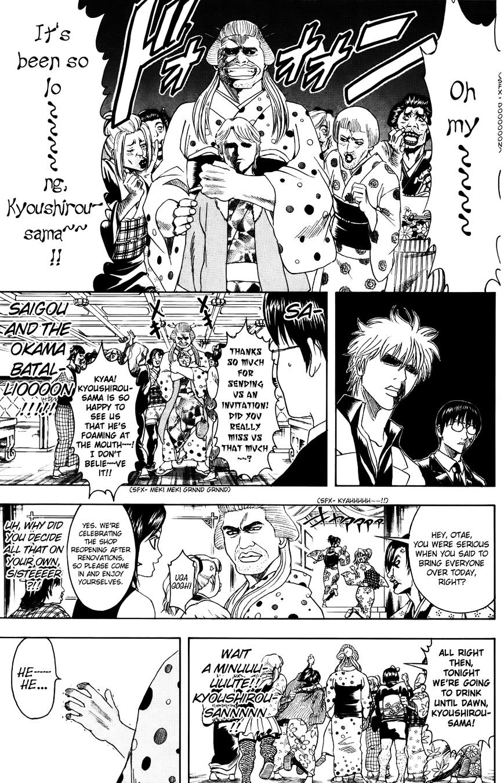 Gintama Chapter 363  Online Free Manga Read Image 9