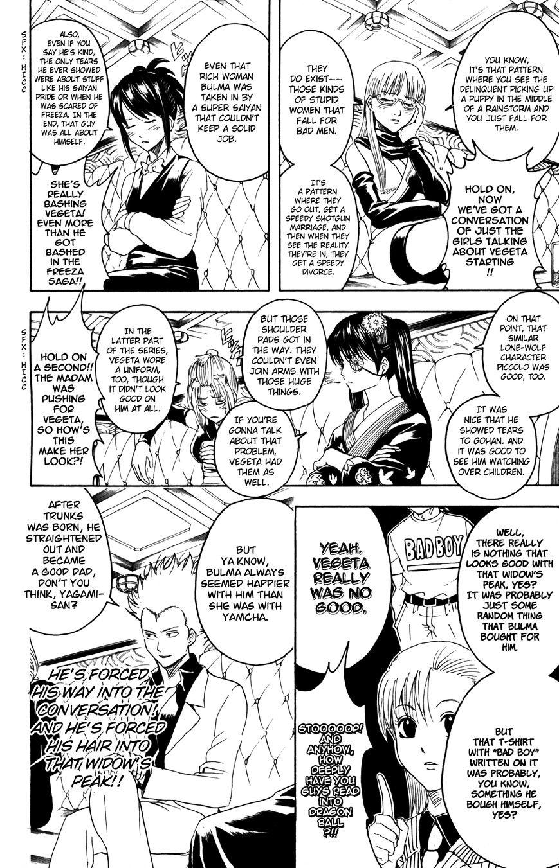 Gintama Chapter 364  Online Free Manga Read Image 10