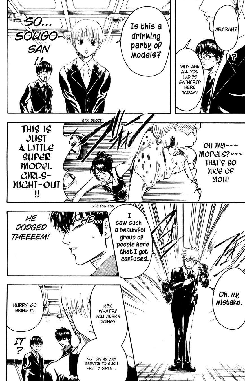 Gintama Chapter 364  Online Free Manga Read Image 12