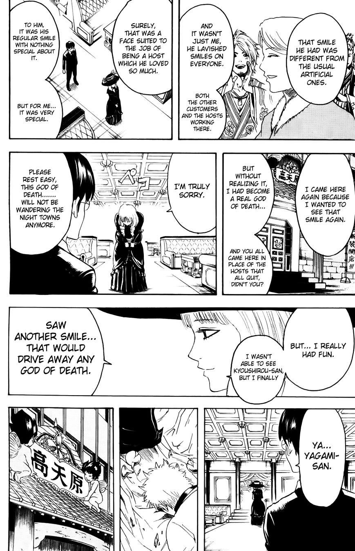 Gintama Chapter 364  Online Free Manga Read Image 16