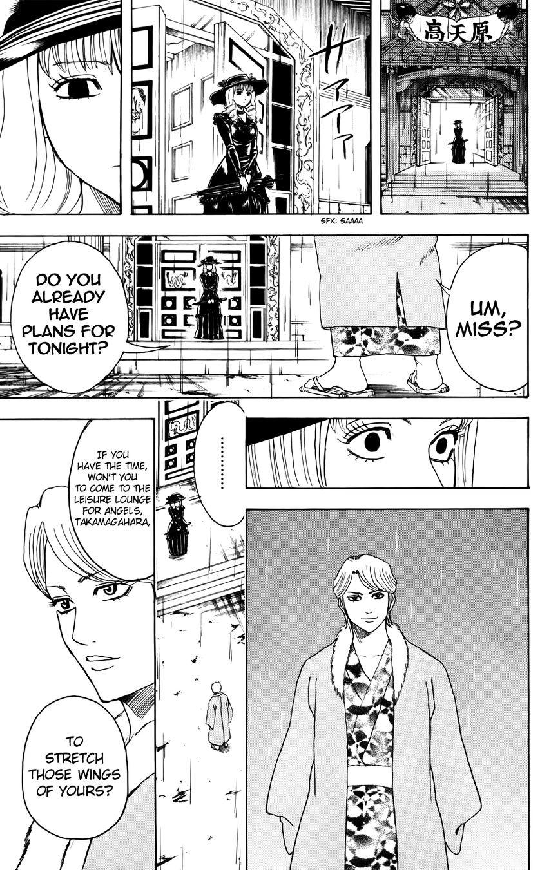 Gintama Chapter 364  Online Free Manga Read Image 17