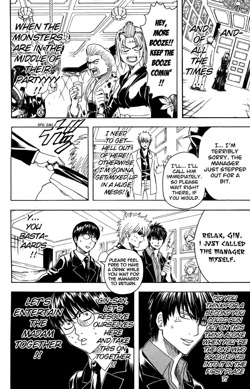 Gintama Chapter 364  Online Free Manga Read Image 2