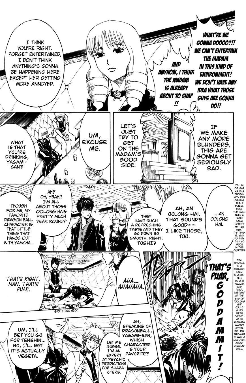 Gintama Chapter 364  Online Free Manga Read Image 7