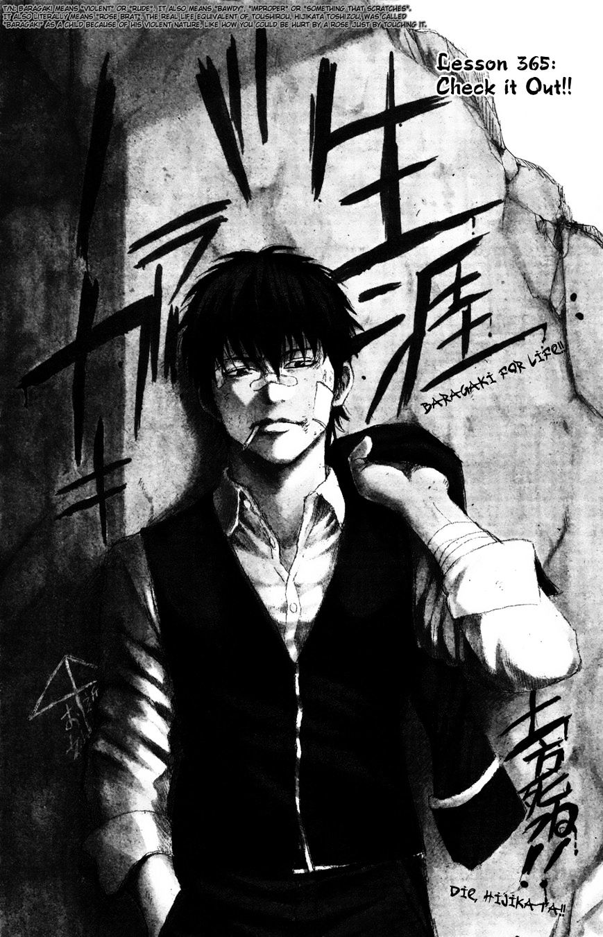 Gintama Chapter 365  Online Free Manga Read Image 1