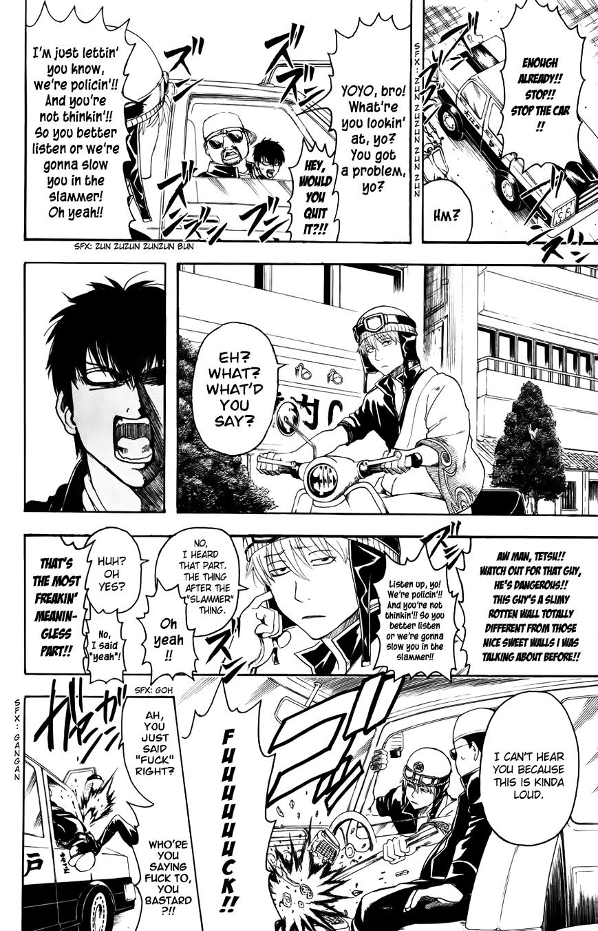 Gintama Chapter 365  Online Free Manga Read Image 12