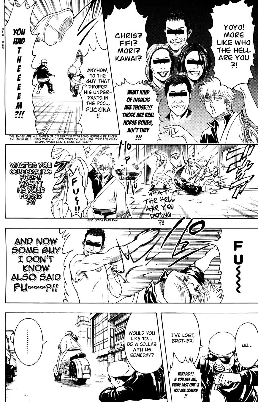 Gintama Chapter 365  Online Free Manga Read Image 14