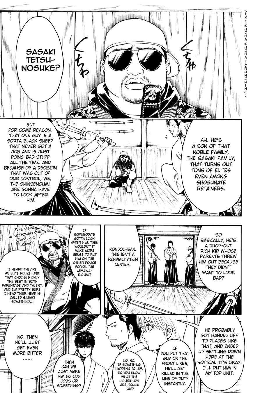 Gintama Chapter 365  Online Free Manga Read Image 3
