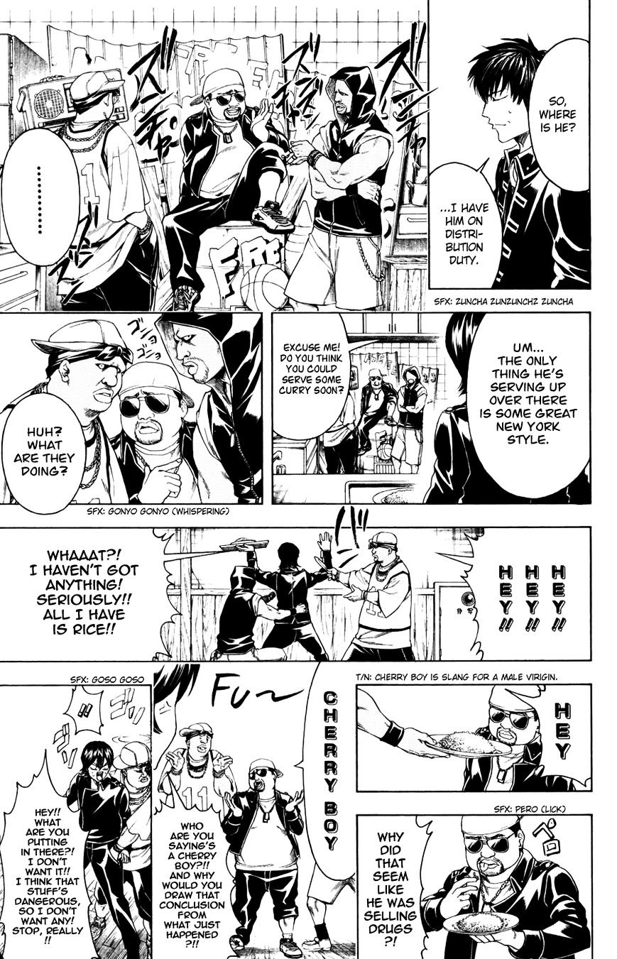 Gintama Chapter 365  Online Free Manga Read Image 7