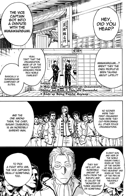 Gintama Chapter 366  Online Free Manga Read Image 1