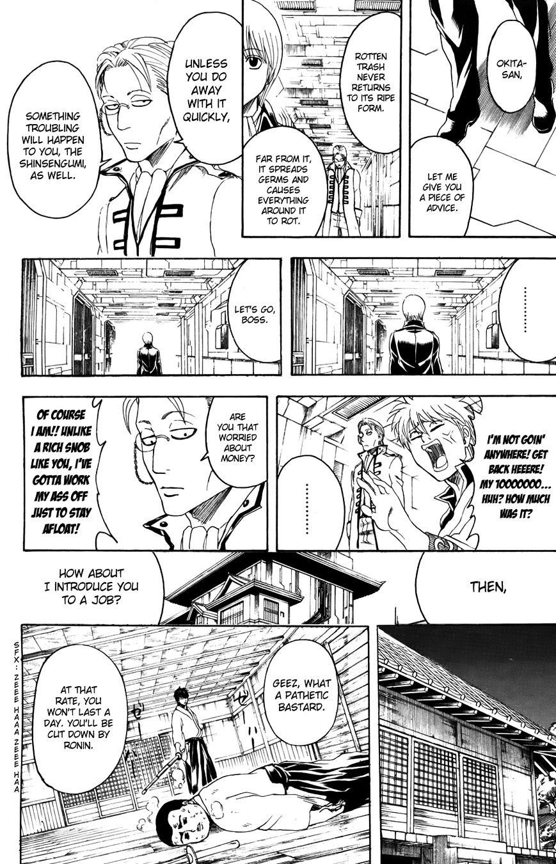Gintama Chapter 366  Online Free Manga Read Image 16