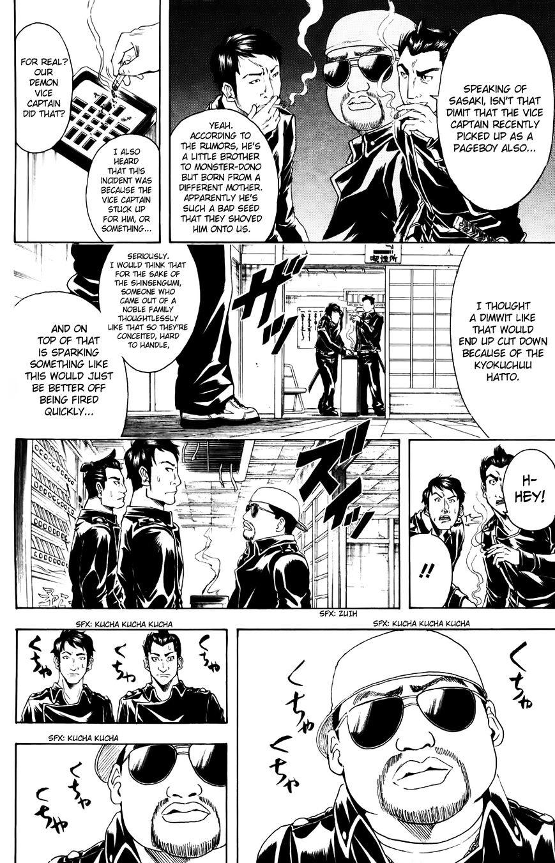 Gintama Chapter 366  Online Free Manga Read Image 2