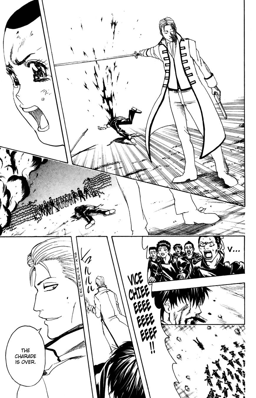 Gintama Chapter 368  Online Free Manga Read Image 11